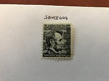 Buy USA United States Lincoln mnh 1965 stamps