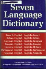 Buy Seven Language Dictionary HB w/ DJ