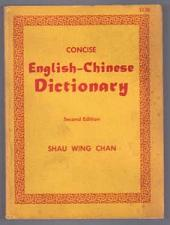 Buy Concise English-Chinese Dictionary :: 1968 :: FREE Shipping