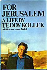 Buy For Jerusalem A Life by Teddy Kollek :: 1978 HB w/ DJ :: FREE Shipping