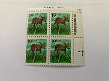 Buy USA United States Baby Deer Fawn block mnh 1991