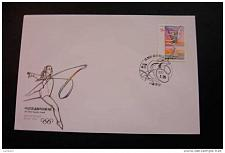 Buy Korea 1680 Rhythmic Dancing Summer Olympics Barcelona with first day cancel 1992