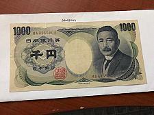 Buy Japan 1000 yen banknote 2001