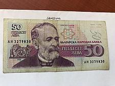 Buy Bulgaria 50 lev circulated banknote 1992
