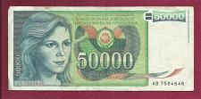 Buy YUGOSLAVIA 50000 (50,000) DINARA 1988 Banknote AB 7584646 - P96 - Dubrovnik on back