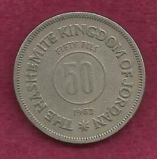Buy JORDAN 50 Fills 1962 Coin Hashemite Kingdom of Jordan - SCARCE COIN!