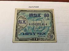 Buy Japan Military banknote 50S 1940'