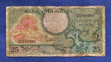 Buy INDONESIA 25 Rupiah 1959 Banknote 25Z60663, P-67