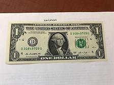Buy United States $1.00 uncirc. banknote 2013 #3