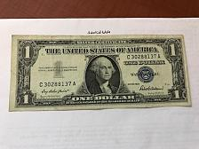 Buy USA United States $1.00 banknote 1957 #29