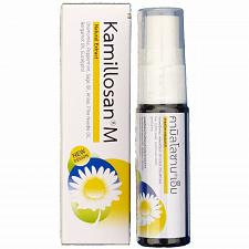 Buy Kamillosan M Spray for toothache and inflammation in mouth 15ml