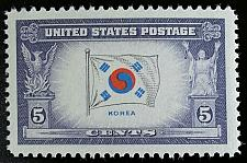 Buy 1944 5c Republic of Korea Flag, Taegeuk Symbol Scott 921 Mint F/VF NH