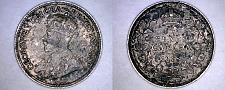 Buy 1918 Canada 5 Cent World Silver Coin - Canada - George V - Lot#9922