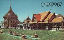 Buy EXPO 67 The Pavilion of Thailand Postcard