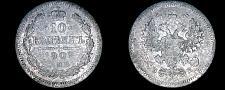 Buy 1907 Russian 10 Kopek World Silver Coin - Russia
