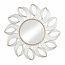 "Buy *18490U - Golden Petals 25"" Frame Round Hanging Wall Mirror"