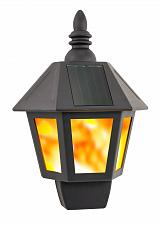 Buy :11010U - Solar Fire Light Wall Lantern Weather Resistance