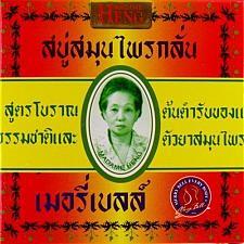 Buy Madame Heng Merry Bell Original Thai Herbal Soap 160 grams