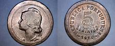 Buy 1924 Portuguese 5 Centavo World Coin - Portugal
