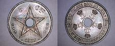 Buy 1887 (Belgian) Congo Free State 5 Centimes World Coin - Leopold II - Belgium