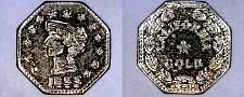 Buy Fantasy 1853 California Gold 1/4 Token - No Precious Metal Content
