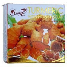 Buy Soft 7 Turmeric Honey Coconut Oil Bar Soap for Face and Body 120 grams