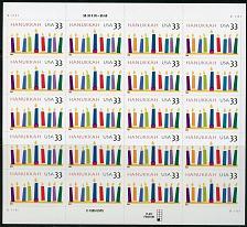 Buy 1999 33c Hanukkah, Candles, SA, Sheet of 20 Scott 3352 Mint F/VF NH