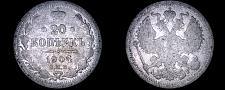 Buy 1904 Russian 20 Kopek World Silver Coin - Russia - Nicholas II