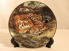 Buy Animal Collector Plate Siberian Tiger Will Nelson W.S George Endangered