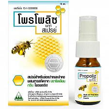 Buy Propoliz Mouth Spray Mouth and Throat Spray with Brazilian Green Propolis 15ml