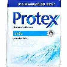 Buy Protex Antibacterial Bar Soap FRESH 65 gram bars Pack of 4