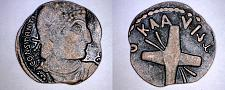 Buy Fantasy - Roman Imperial Constantine / Ancient Judaea Coin - Not Genuine