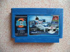 Buy F -1 HERO 2. Famicom Dendy Super Game. Blue Casette Video Games.