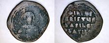 Buy 976-1025AD Byzantine Class A2 Follis - Basil II & Constantine VIII - AE31 16.25g