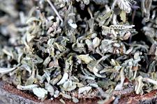 Buy 1 kilo Damiana Leaf (Turnera diffusa) Certified Organic & Kosher Certified