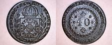 Buy 1826-R Brazilian 40 Reis World Coin - Contemporary Fantasy? Pattern?