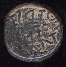 Buy British India Bombay Presidency 1673 copper 13 gr pice coin