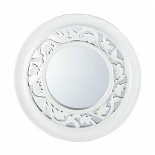 Buy *16672U - White Ivy Round Wood Frame Wall Mirror