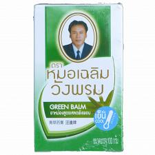 Buy Wang Prom Barleria Lupulina Cool Green Herbal Balm Topical Pain Relief 100 grams
