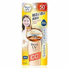 Buy Biore UV Color Control CC Milk SPF 50 Beige Make Up Base 30ml