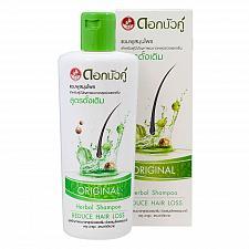 Buy Dok Bua Ku Twin Lotus Original Herbal Shampoo to Reduce Hair Loss 300ml