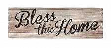 Buy :10780U - Bless This Home Decorative Script Sign Wall Plaque