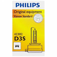Buy Philips Genuine D3S 42302C1 Xenon HID Upgrade head light Bulb, Made in Germany