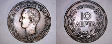 Buy 1869-BB Greek 10 Lepta World Coin - Greece - George I
