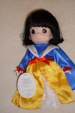 """Buy Snow White 8"""" Vinyl Doll 3rd Edition Disney Precious Moments with Tag"""
