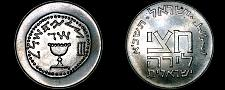 Buy 5721 (1961) Israeli 1/2 Lira World Coin - Israel - Feat of Purim