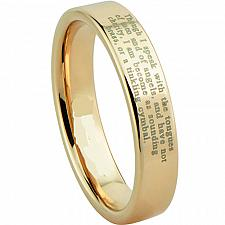 Buy coi Jewelry Tungsten Carbide Ring With Custom Engraving