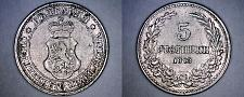 Buy 1913 Bulgarian 5 Stotinki World Coin - Bulgaria - Ferdinand I