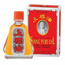 Buy Siang Pure Oil Red Formula Massage Oil Topical Pain Relief Insect Bites 7cc 7ml