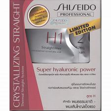 Buy Shiseido Crystallizing Straight Hair Straightener for Resistant to Natural Hair